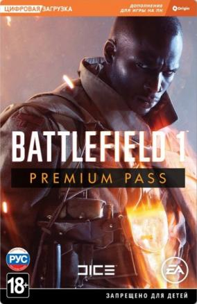 Electronic Arts* Battlefield 1 - Premium Pass (PC)