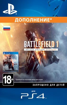 Electronic Arts* Электронный ключ Battlefield 1 - Deluxe Edition upgrade (PS4)