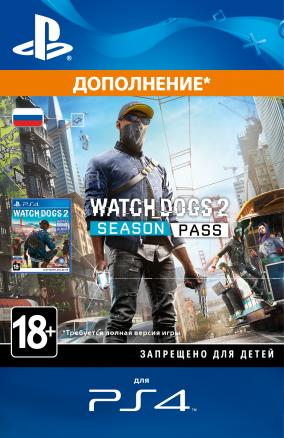 Ubisoft Watch Dogs 2 - Season Pass (PS4)