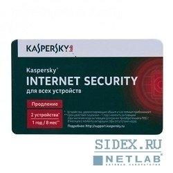 Kaspersky Internet Security Multi-Device Russian Edition 2-Device 1 year Renewal Card (KL1941ROBFR) - Программное обеспечение