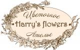 Harry's flowers