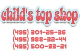 Логотип Child`s top shop