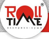 RollTime