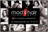 Логотип Mods hair paris